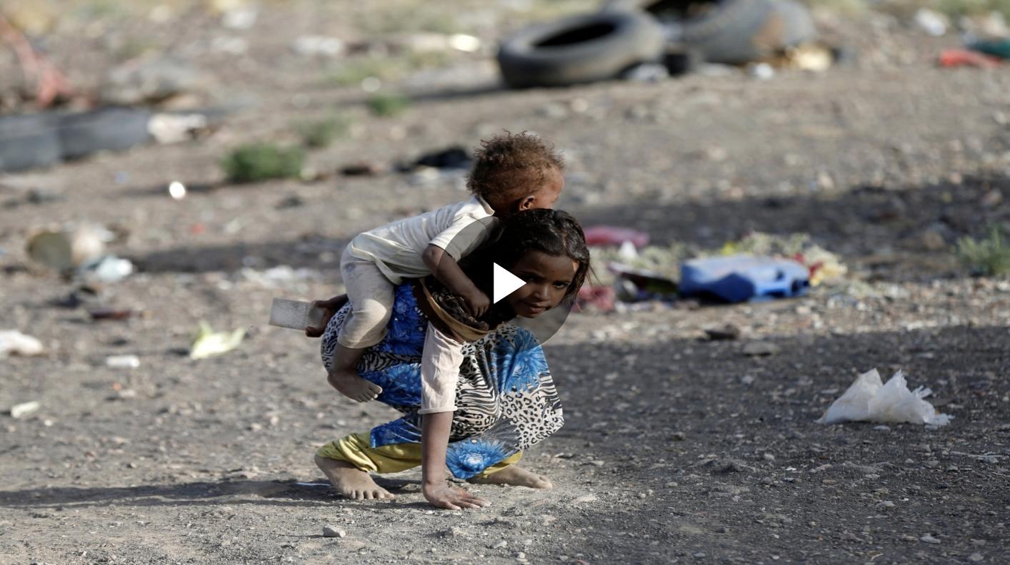 At least 12 million children suffering in Yemen war
